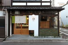 施工事例<ふたえ洋菓子店>写真 Retail Interior, Cafe Interior, Shop Interior Design, Store Design, Exterior Design, Japanese Home Design, Japanese House, Japanese Architecture, Interior Architecture