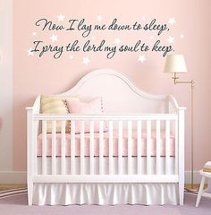 Now I Lay Me Down To Sleep Quote Vinyl Wall Decal Sticker
