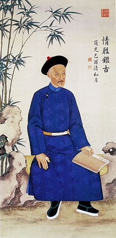 Portrait of the Emperor sitting with a book