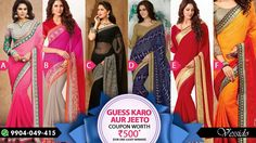 Participate in our Guess Karo aur Jeeto Contest. To participate follow the below mentioned steps; 1- Like Our page.  2- Share On your wall.  3- Share the website links/URL of atleast 4 out of 6 saress in the picture from the website.  1 Lucky winner with correct answer will win gift coupons worth 500/- from Vessido. The contest is open till 15th October, 2015. The winner name will be announced on 16th October, 2015. Hurry Up!!  #contest #giftcoupon #navratra2015 Buy Suits Online, Buy Sarees Online, Bridal Lehenga Online, Indian Dresses Online, Latest Designer Sarees, Gift Coupons, Amazing Wedding Dress, Saree Shopping, Wedding Sarees