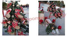 ΣΤΟΛΙΣΜΟΣ ΓΑΜΟΥ - ΒΑΠΤΙΣΗΣ :: Στολισμός Γάμου Θεσσαλονίκη και γύρω Νομούς :: ΧΡΙΣΤΟΥΓΕΝΝΙΑΤΙΚΟΣ ΣΤΟΛΙΣΜΟΣ ΓΑΜΟΥ ΣΤΟ ΩΡΑΙΟΚΑΣΤΡΟ - ΚΩΔ: CRIS-012 Christmas Wreaths, Holiday Decor, Home Decor, Christmas Swags, Homemade Home Decor, Holiday Burlap Wreath, Interior Design, Home Interior Design, Decoration Home