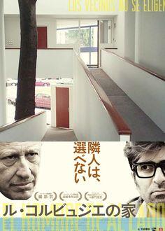 映画『ル・コルビュジエの家』 - シネマトゥデイ  EL HOMBRE DE AL LADO