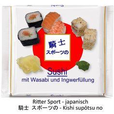 Ritter Sport Fake Sorte - japanisch