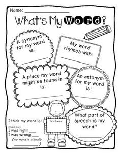 A quick - little prep vocabulary game that gets kids moving and making meaningful connections to important words www.classroomgamenook.blogspot.com