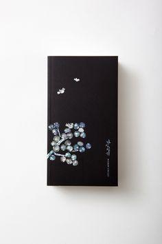 :: 'Najeon Chilgi' design collection, 2012