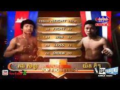 07 08 2016, Dom Keoda Vs Thai, Kong Sombo, Khmer Boxing, Seatv Boxing