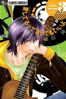 Shoujo, Manga Anime, Flowers, Art, Art Background, Kunst, Performing Arts, Royal Icing Flowers, Flower