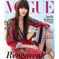 Vogue Turkey July 2017 Vanessa Moody by Liz Collins featuring polyvore
