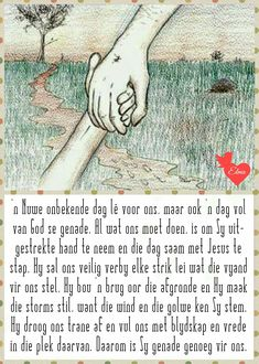 Positive Quotes, Motivational Quotes, Inspirational Quotes, Lekker Dag, Goeie More, Afrikaans Quotes, Good Morning Wishes, Bible Verses, Scriptures