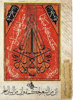 Sultan 2.Bayezid'in Hat Albümünden