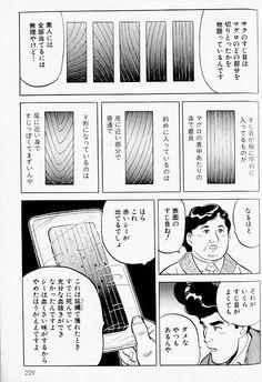 お前らがグッと来た画像を貼るスレ『日本の生活風景』