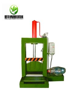 Brief Introduction of the Single-knife Hydraulic Rubber Cutter      The machine is mainly suitable for cutting the natural rubber, synthetic rubber and other plastic materials, especially suitable for being installed next to the mixer for cutting the small rubber blocks.