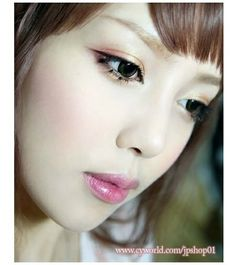 """""""Japanese Orchid"""" Makeup TUTORIAL Picture DIY HOW TO   **~Zibees.com~** Fashion Guilt DIY/Tips!!"""
