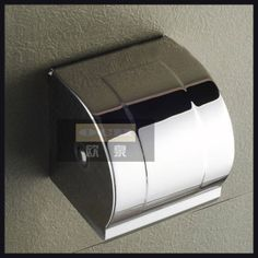 Water Tight Toilet Paper Holder For Wet Room Areas