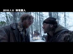 "Trailer do filme ""The Revenant"" com Leonardo Dicaprio #revenant #leonardodicaprio #cinema #filmes"
