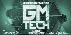 GM-TECH Επισκευές Laptop & Desktop Στους Αμπελόκηπους στην Α&thet - HOME Tech, Movies, Movie Posters, Fictional Characters, Films, Film Poster, Cinema, Movie, Film