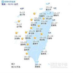 【天氣小幫手】國曆二月一日 圖取自中央氣象局
