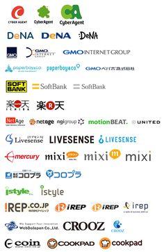 ネット系企業ロゴ変遷