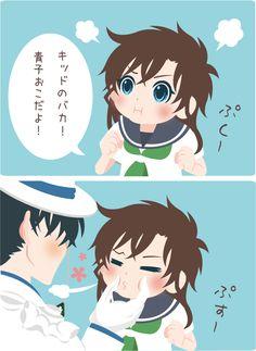 キッド:どんな表情も可愛いので逆効果です。