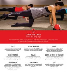 Whether you are new to Pure Barre or need a quick refresher – speaking the language is key! Check out the definitions of these key LTB terms.