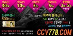 온라인카지노 CCV778  。com: 생중계바카라 ¥CCV79。COM¥ 생중계바카라