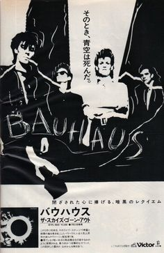 """miracle-jun: """" Bauhaus // The Sky's Gone Out """" Tour Posters, Band Posters, Retro Posters, Psychedelic Art, Bauhaus Band, Dark Wave, Love And Rockets, Goth Bands, Music Flyer"""