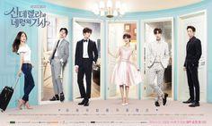 Serial Cinderella and Four Knights - Lee Jung-Shin CN Blue Main Drama Lagi! Jung Il Woo, Lee Jung, Ahn Jae Hyun, Park Bo Young, Kdrama, Seo Woo, Ver Drama, Drama Gif, Scarlet Heart Ryeo