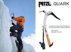 Класическа универсална ледена ръка за ледено катерене Petzl Quark: http://www.ex3m.bg/shop/алпийска-екипировка/пикели-и-ледокопи/ледена-ръка-petzl-quark-detail.html