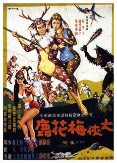 The Fantasy of Deer Warrior - Da xia mei hua lu (1961)