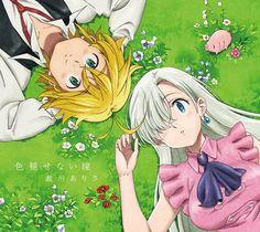 Nanatsu no Taizai Meliodas and Elizabeth Ship Kpop Anime, Otaku Anime, Manga Anime, Meliodas And Elizabeth, Elizabeth Liones, Anime Love, Me Me Me Anime, Seven Deadly Sins Anime, 7 Deadly Sins