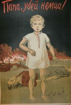 WW2 Soviet propaganda poster