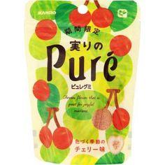 実りのピュレグミ  色づく季節のチェリー味 Food Packaging, Packaging Design, Japan Package, Print Advertising, Edamame, Healthy Snacks, Cool Designs, Snack Recipes, Chips
