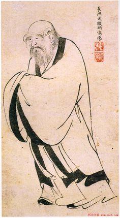文徵明小楷书法精品《常清净经+老子列传》合册高清彩版1