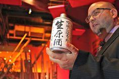SUSHI & SAKE 101 at SUSHISAMBA rio.  SAKE bottle.