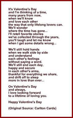 valentine day funny sms in urdu