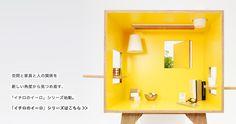 muy original escritorio de diseño japonés