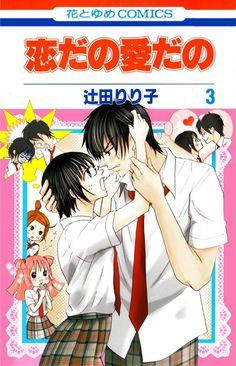 """""""Koi Dano Ai Dano"""" Vol. 3"""