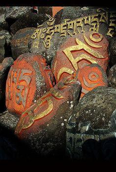 Mantra on Stone ~ James Wainwright