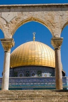 Dome of the Rock, Jerusalem, Israel - Free Pictures of Various Places