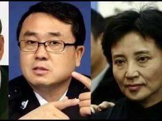 Jun 15, 2017 谷開來獄中生活揭秘