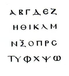 Γραμματοσειρά Βυζαντινή ‹ Calligrapher.gr Calligraphy Fonts, Typography Fonts, Caligraphy, Hand Lettering, Greek Writing, Pens And Needles, Greek Words, Typographic Design, Byzantine