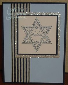 Sparkle Shalom by Yapha - Cards and Paper Crafts at Splitcoaststampers