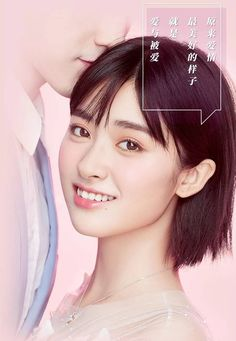 Shan Cai, Chinese Gender, Meteor Garden 2018, A Love So Beautiful, Moon Princess, Korean People, Asian Celebrities, Garden Pictures, Chinese Actress