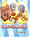 Re-Ment miniature Disney 50's Café #10