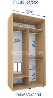 Bedroom Closet Storage, Wardrobe Design Bedroom, Wardrobe Furniture, Bedroom Ideas For Small Rooms Cozy, Stylish Bedroom, Bedroom Cupboard Designs, Bedroom Cupboards, Home Room Design, Home Design Plans
