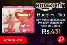 Amazon #LightningDeal is offering 28% off on Huggies Ultra Soft Pants Medium Size Premium Diapers for Girls 30 Counts Just at Rs.431. Extra dry layer in the front for the boys & in the center for the girls for the different ways they pee-pee, Feather soft material inside & out to keep your baby comfortable & prevent waist-band marks ...    http://www.paisebachaoindia.com/huggies-ultra-soft-pants-medium-size-premium-diapers-for-girls-30-counts-just-at-rs-431-amazon/