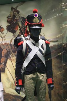 Russian Napoleonic museum. French line infantry.