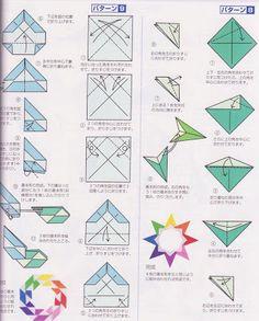 Origami Wreath, Origami And Kirigami, Origami Ball, Origami Flowers, Origami Hearts, Origami Boxes, Origami Instructions, Origami Tutorial, Ninja Star Origami