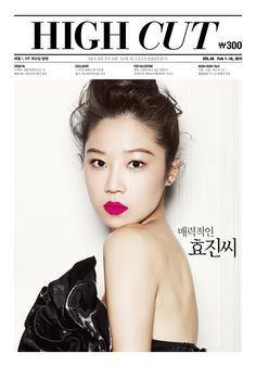 Gong Hyo-jin's quirky charm in High Cut