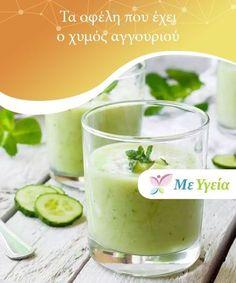 Τα οφέλη που έχει ο χυμός αγγουριού Ο χυμός αγγουριού είναι ένα υγιεινό, θρεπτικό και πολύπλευρο ρόφημα. Λόγω της υψηλής περιεκτικότητάς του σε θρεπτικά συστατικά, έχει πολλαπλά οφέλη για την υγεία, τα οποία ξεπερνούν κατά πολύ τα γενικά οφέλη του να τρώτε λαχανικά. Smoothies, Glass Of Milk, Cooker, Vitamins, Pudding, Fruit, Drinks, Health, Desserts
